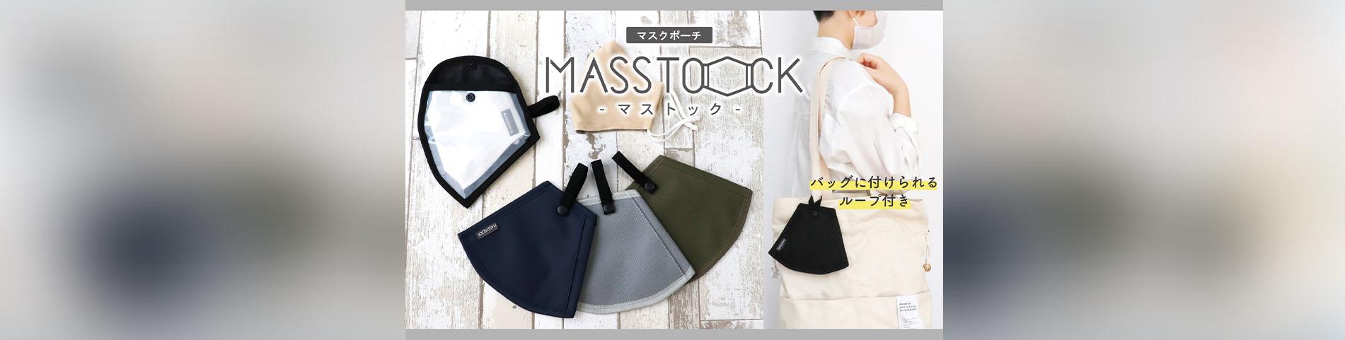 masstock