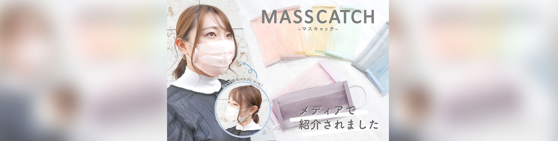 masscatch